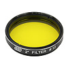 "GSO planetary filter 2"" #12 yellow"