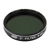 "GSO planetary filter 2"" #58A dark green"